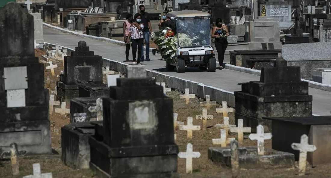 Foto: AP Photo / Bruna Prado