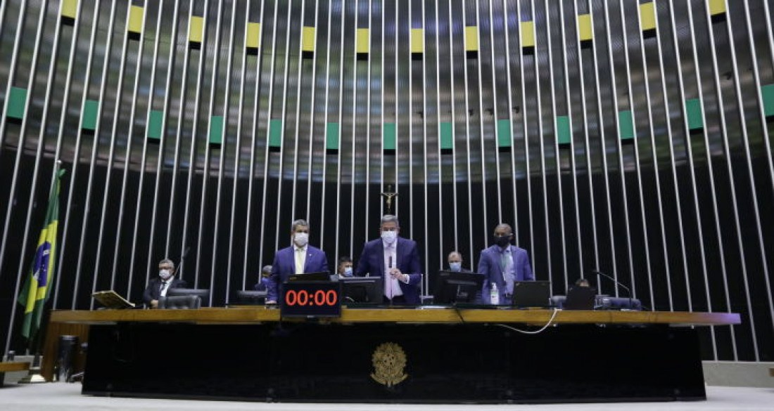 Foto: Câmara dos Deputados / Michel Jesus